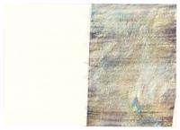 dessin - 35,5 x 25,5 cm -2015